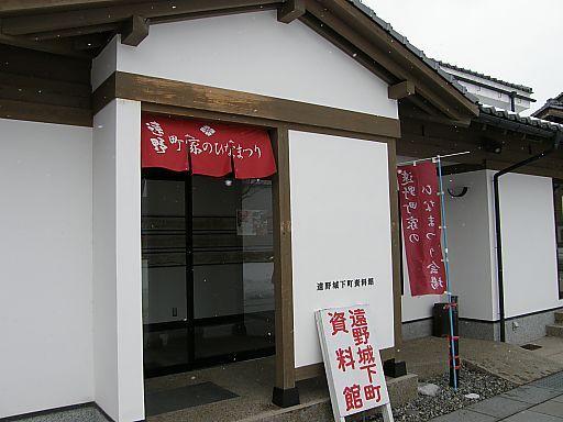 11shiryokan282.jpg
